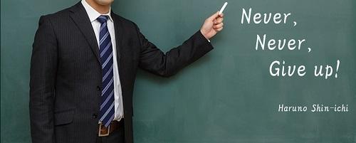 """授業の基本、授業のイロハ、視線、机間巡視、スモールステップ、作業"""""""