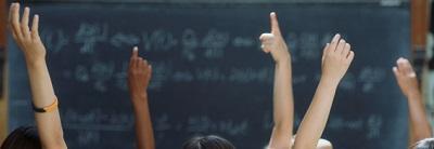 授業の基本、授業のイロハ、視線、机間巡視、スモールステップ、作業