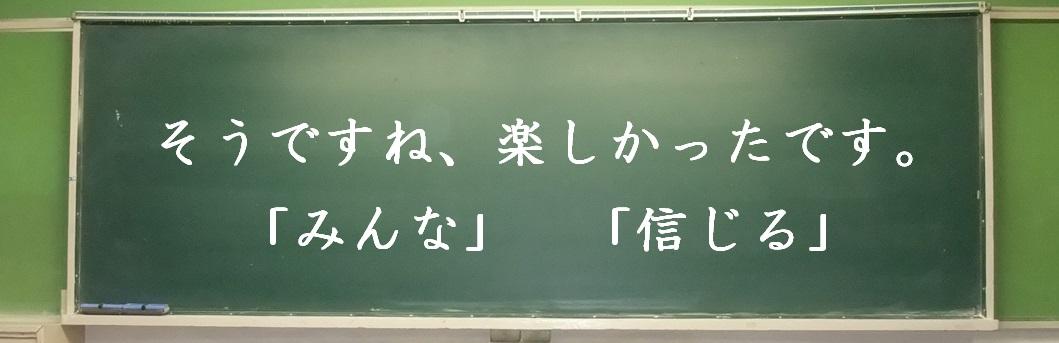 なでしこジャパン、中学校、道徳、中国、ネタ、サッカー、澤選手、川澄選手、アジアカップ
