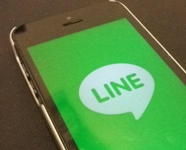 中学生、LINE、LINE、授業、パワーポイント、パワポ、ファイル、ダウンロード