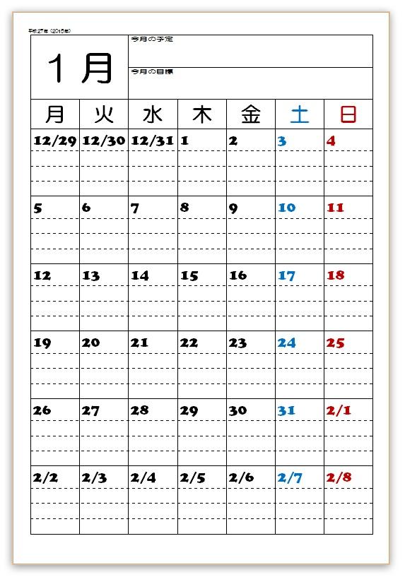 中学校、教室、カレンダー、2015、平成27年、1月