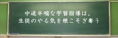 勉強会、夏休み、学習指導、方法、中学生、中学校