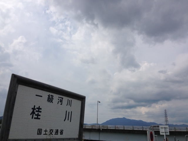桂川標識、中学校教師、サイクリング、休日、リラックス、ストレス解消、方法、プライベート、運動