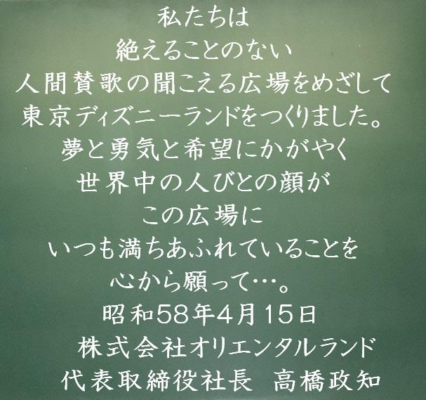 職員室、中学校、雰囲気、人間関係、中学校教師、方法