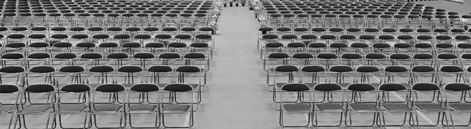 会議、中学校、コツ、効率