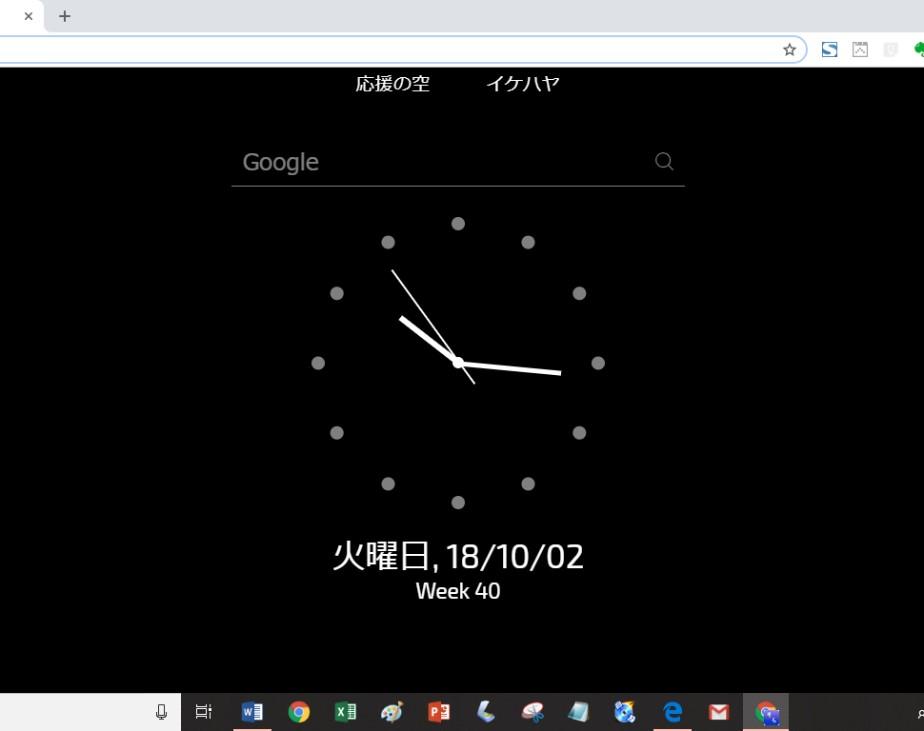 Google Chrome教育用拡張機能6tokei2