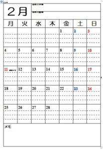 1月、2018年度、2019年、中学校、日めくりカレンダー、教室掲示用、クラス掲示用