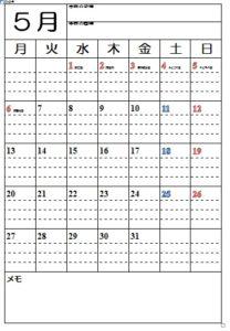 5月、2019年度、2019年、中学校、日めくりカレンダー、教室掲示用、クラス掲示用