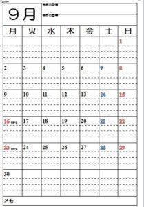9月、2019年度、2019年、中学校、日めくりカレンダー、教室掲示用、クラス掲示用