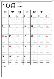 10月、2019年度、2019年、中学校、日めくりカレンダー、教室掲示用、クラス掲示用