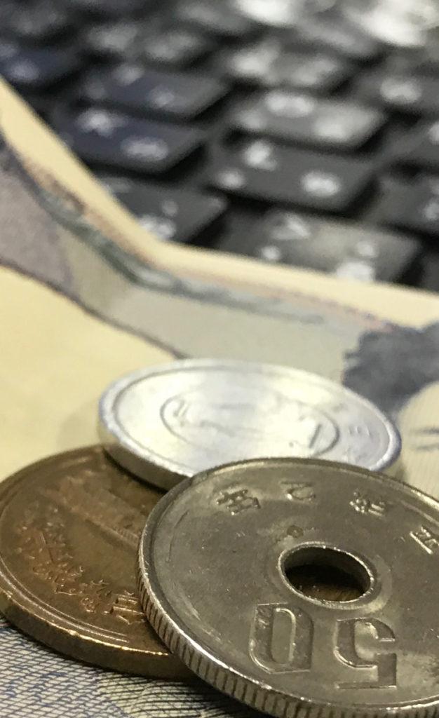 お金を使った授業